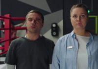 Фитнес 3 сезон 12 серия